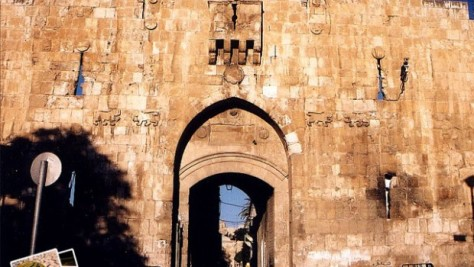 caravanas-terra-santa-Portas-de-Jeruralém04-620x350